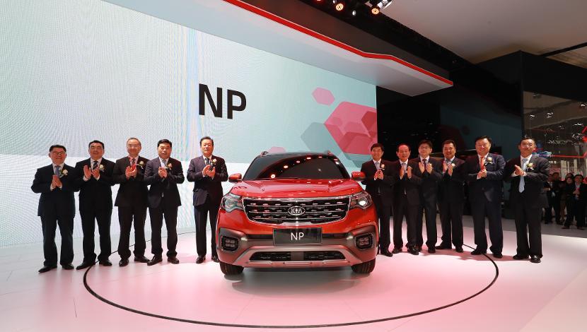 NP首发,东风悦达起亚全系亮相广州,还有一台进口轿跑