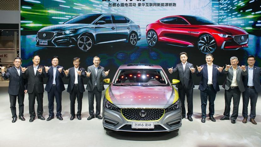 名爵6上市仅半月,插电混动就在广州车展揭开面纱