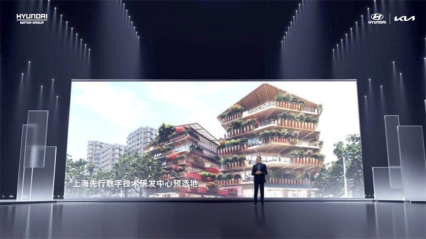 6.今年9月现代汽车中国前瞻数字研发中心将于上海正式成立.jpg
